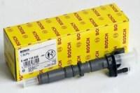 Injector Bosch CR VW 2.5 TDI - EDS Buzau